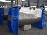 廠家銷售粉體塗料螺帶混合機、塗料染料混合設備