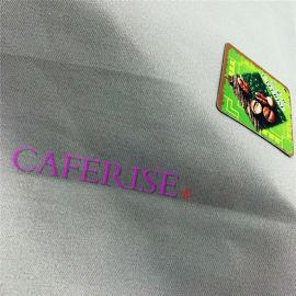 咖啡炭絲 咖啡炭纖維 咖啡炭西裝面料 咖啡炭桃皮絨