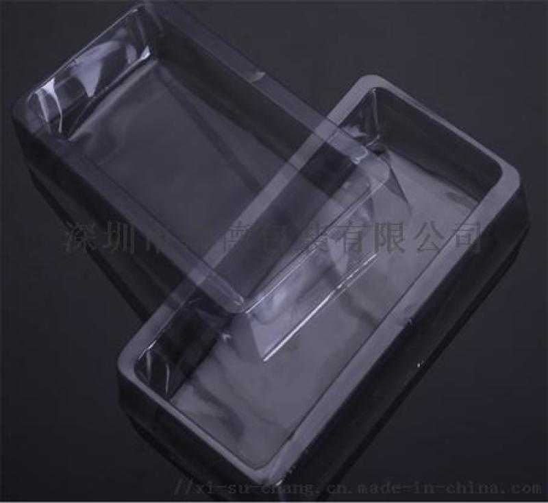 深圳吸塑包装厂定制充电宝吸塑盒,移动硬盘吸塑包装盒