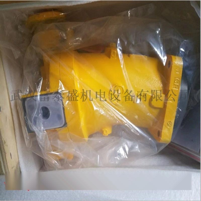 液压柱塞马达【L8V107SR1.2R101F1】