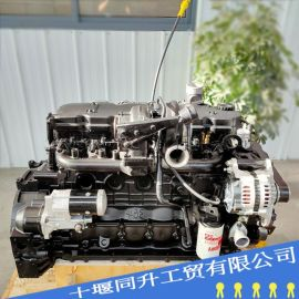 康明斯QSB6.7发动机 QSB6.7-C155