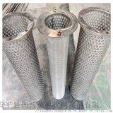 廠家直銷衝孔網過濾桶 燃油化工不鏽鋼衝孔網管