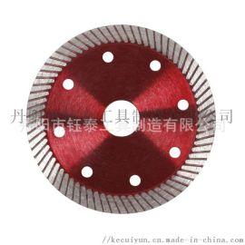 定制105热压细波纹片金刚石锯片超薄石材切割片