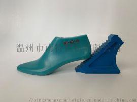 马丁靴秋冬鞋跟鞋样 中底鞋面套装休闲靴鞋楦鞋模