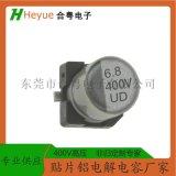 6.8UF400V 10*10高压贴片铝电解电容