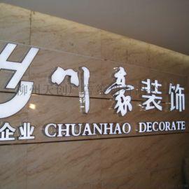 柳州融安平面迷你发光字金属字 招牌logo定做工厂