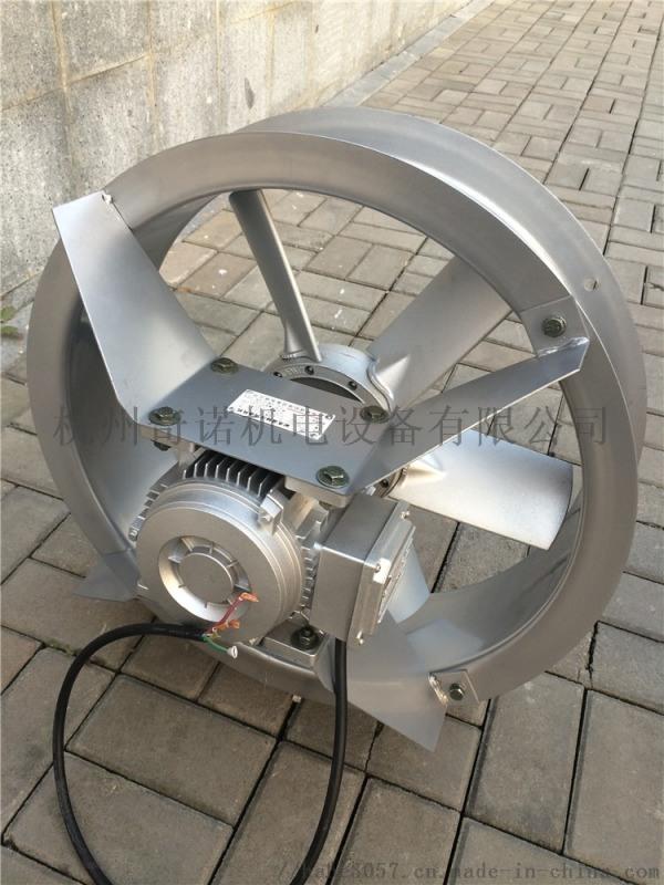 铝合金材质腊肠烘烤风机, 食用菌烘烤风机