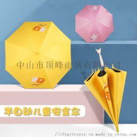 广东儿童雨伞专业供应商-顶峰定制印logo