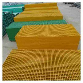 霈凯 玻璃钢民用建筑格栅 养殖格栅耐腐蚀 品质保证
