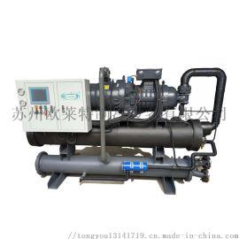 南通60HP螺杆式低温冷冻机化工反应釜