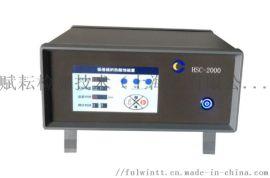 FY-HSC-2000低倍组织热酸蚀装置