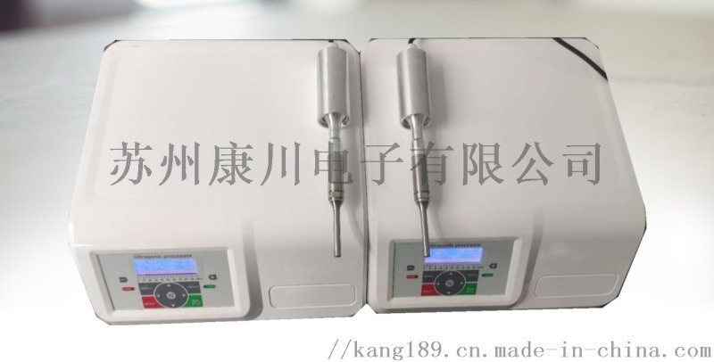 超声波破碎仪KC-900W