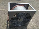 铝合金材质水产品烘烤风机, 养护窑轴流风机