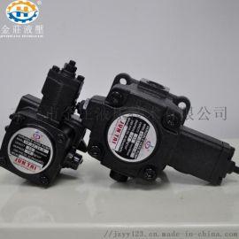 压配件低噪音变量叶片泵VP-40油泵