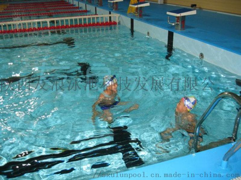 教学型泳池应运而生