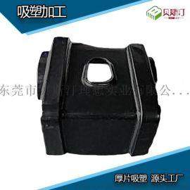 东莞厚片吸塑加工 工业设备塑料外壳厚片吸塑制品