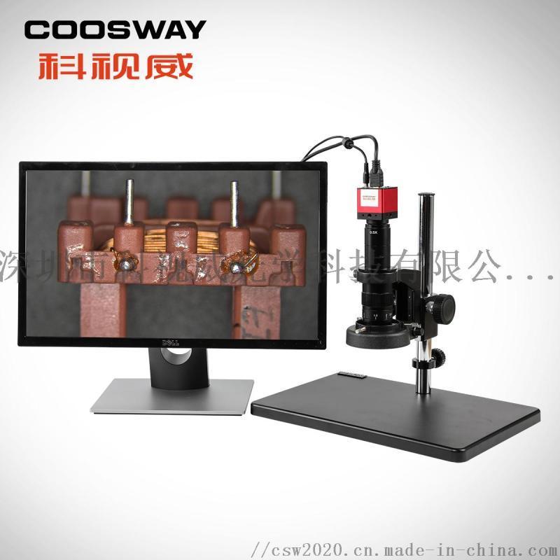 200倍放大HDMI高清显示PCB板观察显微镜