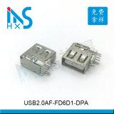 USB 2.0AF侧插短体平口白胶