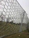 河南被动边坡防护网 被动防护网厂家