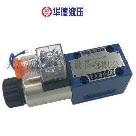 北京華德電磁球閥M-4SEW6D30B/630MG24N9K4+Z5L華德