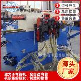 双头弯管机采购 HP-SW38普通型液压双头弯管机