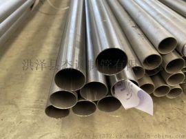 纯钛钛合金管材  Φ6-159全尺寸,厂家直销