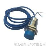 HL-M12-S2NO/防水接近感測器/接近開關