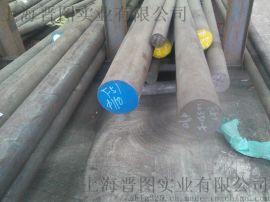 T10A碳素钢板材T10A圆钢