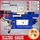定制单头液压弯管机 数控弯管机