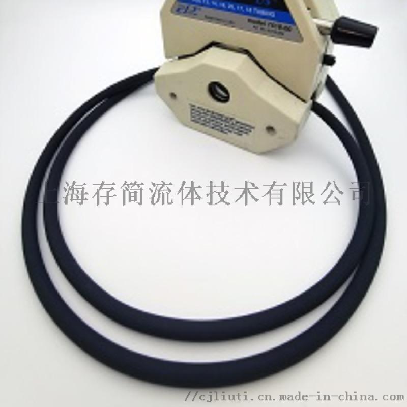 高精度化學品配送管 CJFLEX PTG
