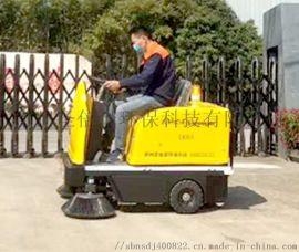 厂家直供品牌扫地车1400A-扫地、吸尘、洒水