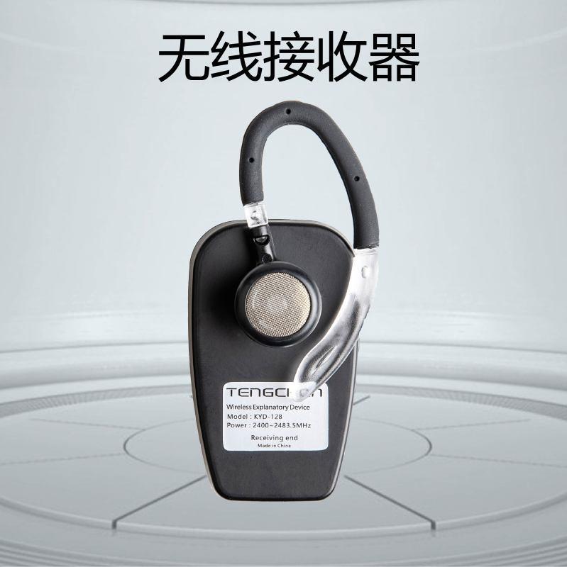 良好地降噪IC的無線講解器,續航時間長的無線講解器