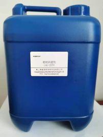 超耐盐雾防腐乳液同比陶氏化学300乳液