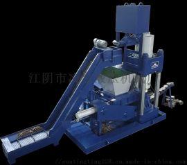 专业制造金属屑压块机,铸铁屑压块机SBJ-150