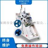 自动IC烧录机KU8000A/KU10000A