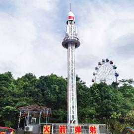 旋转跳楼机 特色旅游景区旋转太空梭游乐设备定制