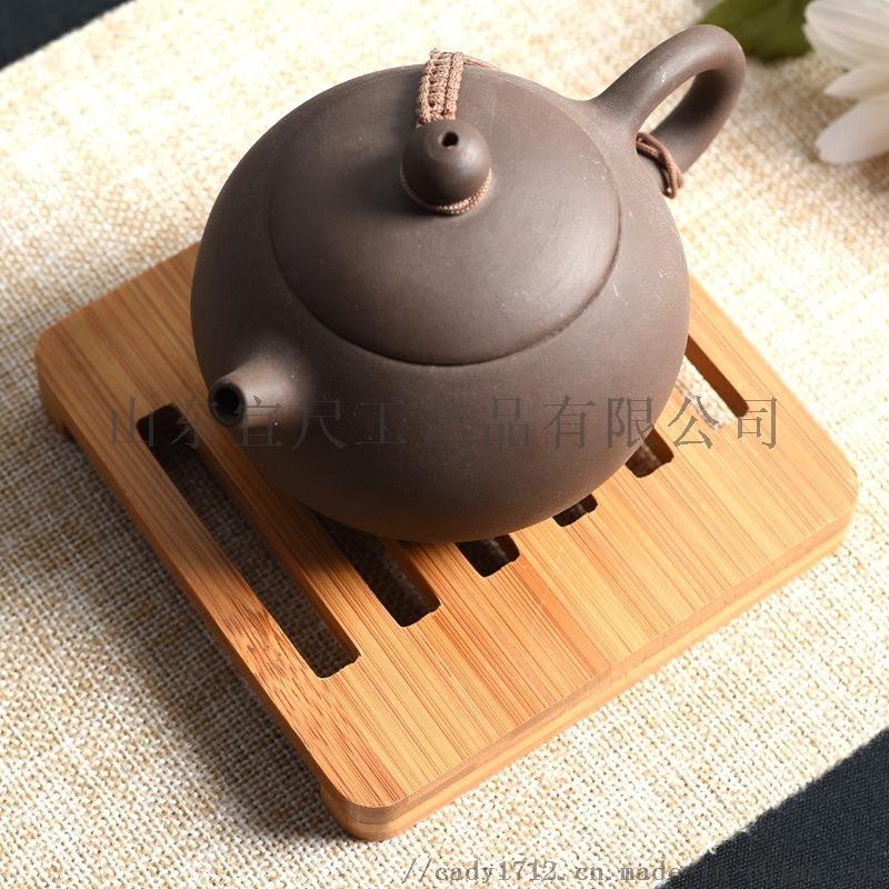 功夫茶具竹製方形杯墊 鏤空創意茶壺茶水杯墊子