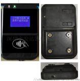 贵州校车刷卡机 全网4G跨网通讯 4G校车刷卡机