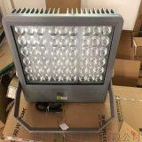 三雄银弧LED投光灯PAK473307 200W