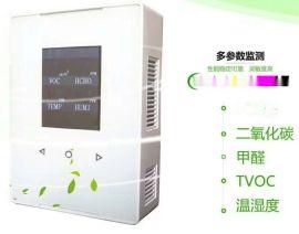 壁挂式室内环境监测设备 室内有害气体监测系统