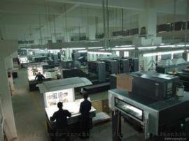 澳大利亚高薪招聘印刷厂工人年薪30万