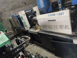 **宁波震峄128T注塑机.注谢容量200克