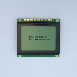 12864液晶显示屏LCD12864液晶屏