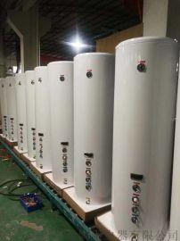 150升300升空气能空气源热泵热水器厂家直销