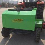 品質保證稻草粉碎打捆機 自走式粉碎打捆機
