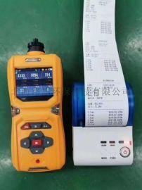 便携式熔喷布阻尘率检测仪 尘埃粒子计数仪