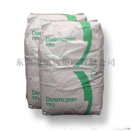 耐磨TPU 260纤维板材级阻燃tpu原料