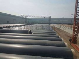 硬质泡沫聚氨酯直埋保温管厂家