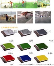 金刚砂地坪材料与施工一体厂家直销
