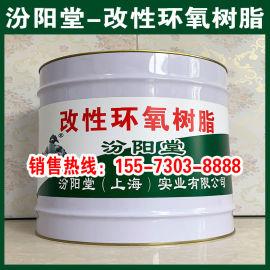 改性环氧树脂、防水,防腐,防漏,防潮,性能好